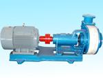 HFB耐腐耐磨离心泵